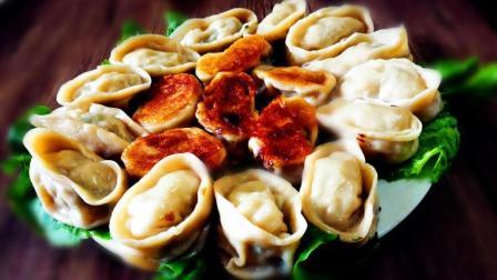 大叔手把手教你做金元宝水饺, 一盘不够吃, 新的一年财源滚滚!