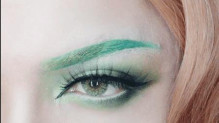 千变Tony  绿色主题变装皇后眼妆微教程  欧式妆