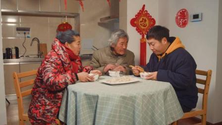 陈翔六点半: 成年人的春节: 压岁还是压力?
