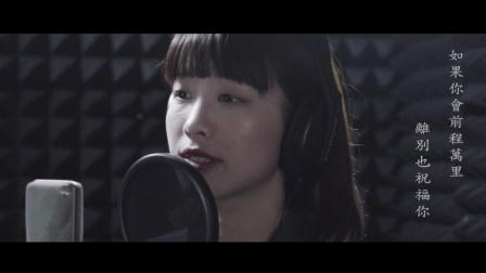 澳门小姐姐唱《孤单心事》粤语版, 听了想哭!