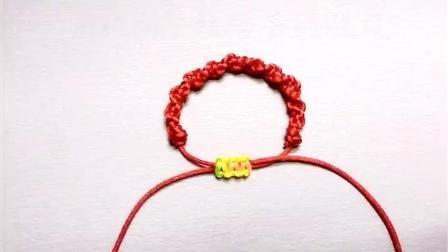 教你手工编绳, 手链结尾用双向平结做活扣的方法, 赶紧看看吧, 看完你也会编织了