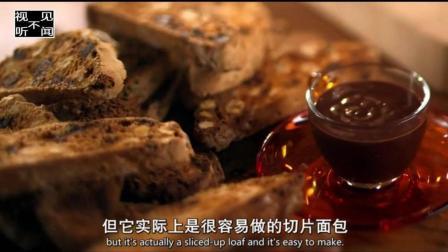 多彩沙拉面包, 英国面包大师保罗手把手教学视频