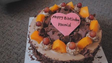 当生日遇到大年初一,Mia送的惊喜!(新西兰 Harold Vlog 348)