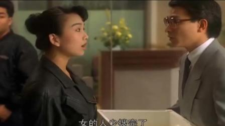 整蛊专家刘德华篇粤语版, 长得这么帅要搜身啊!