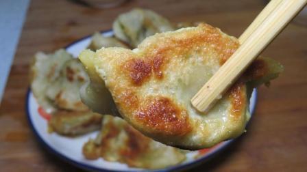 饺子还可以这样吃, 皮脆里嫩, 上桌就被抢光, 超好吃