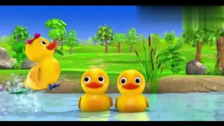 非常好听的英文儿歌五只小鸭子带节奏的小鸭子