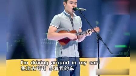 美国华裔刘伟男好声音现场弹小吉他演唱《柠檬树》太好听清新脱俗