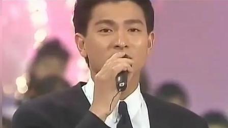 20多年前黄家驹的演唱短片, 刘德华亲自为他们主持, 太珍贵了!