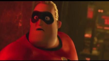 《超人总动员2》超人先生退居二线居家带娃, 抢先看预告