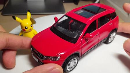 东知聊车【512】长城哈弗1比32合金回力玩具汽车