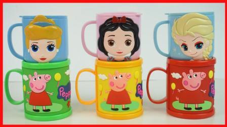 粉红猪小妹与迪士尼公主水杯, 有惊喜礼物玩具!