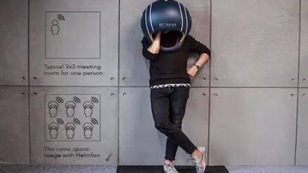 """视觉干扰真烦人? 小伙发明""""聚焦帽"""", 提高专注度"""