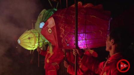 """农村春晚人人扛起奇形怪状的鱼 热闹场面异常火爆 比""""春晚""""更人情味!"""