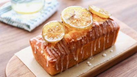 Freesiaa Made 2018 柠檬磅蛋糕 很特别的酸甜口味 挑战你的味蕾