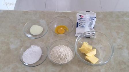 曲奇烘焙视频免费教程 纽扣饼干的制作方法vx0 烘焙教程图片大全