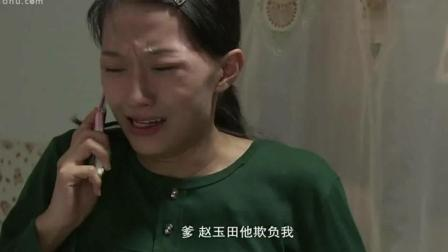 《乡村爱情5》赵四拿准了刘能不敢跟他打起来, 所以在家等着他来!