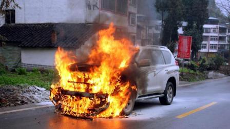 湖南小伙丰田SUV自燃, 烧的连前脸都认不出来了
