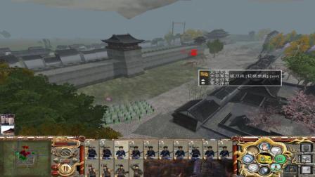 老吴解说 大清全面战争第二季第37集-大年初二继续进攻