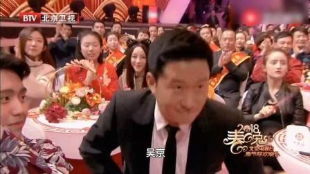 北京春晚尖峰时刻! ! 成龙吴京两代功夫巨星同台比武, 精彩绝伦!