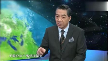 张召忠: 美国这么干真就当老二了, 啥也不管了这不行