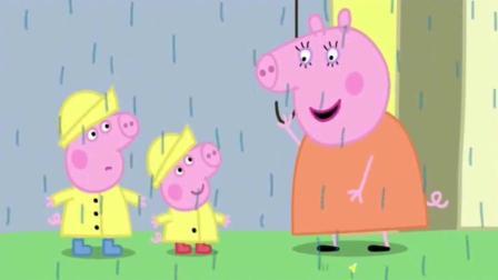 小猪佩奇: 这猪生病了之后眼袋都是红色的, 还能吃了吗?