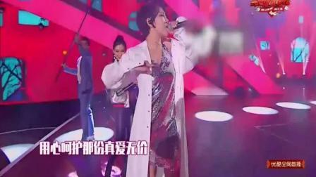吴莫愁嗨唱《把爱带回家》性感热舞! 太好听了, 赞!