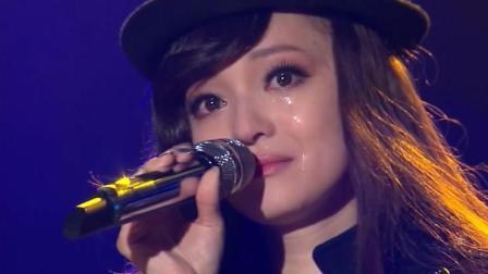 张韶涵演唱会哽咽落泪, 一首《还记得吗》感动全场