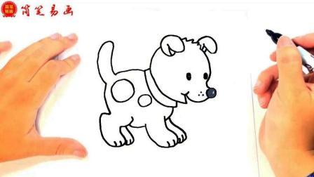 如何画狗狗 一分钟学会简笔画 2018年狗年大吉 狗狗的超级画法