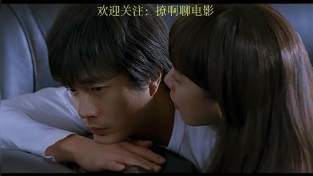 不强推 这是一部把我看哭的韩国电影 不为了播放量