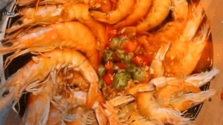 家常菜, 家常待客必备猜火焰大虾的做法, 你也试试吧