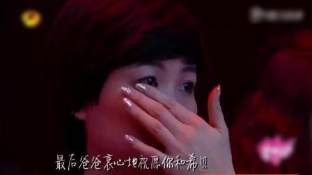 励志萌娃女孩'舞台秀'献给病重爸爸的爱'全场泪崩;原版