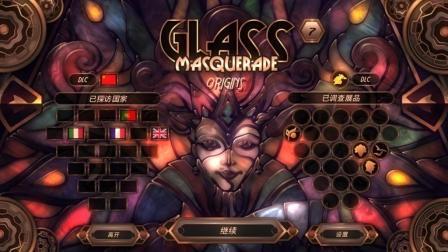 《玻璃假面舞会》带你领略不同国家不同的彩色玻璃艺术 葡萄牙站