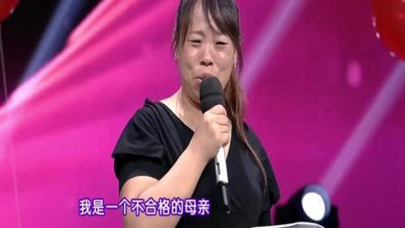 奇飞扬舞台;励志4岁萌娃演秀感染全场人'导师们泪崩认亲;原版