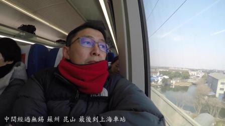 台湾老哥游大陆! 到上海最大的星巴克喝咖啡长见识了