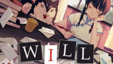 【红叔】Ep.32 基仔与Pi的勇敢者游戏 - WILL:美好世界