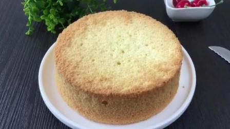 学做蛋糕教程 蛋糕培训班 烘焙学习班多少钱