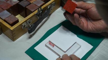 练习篆刻时石头太硬怎么办? 用这个小技巧可以加强下刀的力度