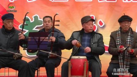 鑫龙艺术团迎新春汇演节目器乐合奏