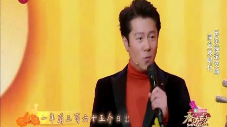 蔡国庆《365个祝福》一首好听且经典的音乐, 愿您天天开心快乐!