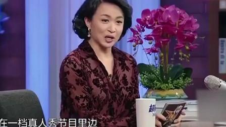 岳云鹏一上来, 就叨叨个不停, 金星: 我的天呐, 你还让我说吗!