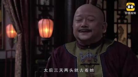 《铁齿铜牙纪晓岚》贪官着急求助和珅, 和珅献策杀人灭口