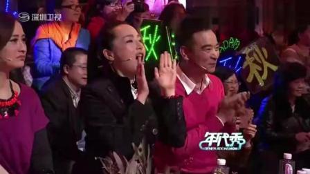 郑少秋现场演唱《笑看风云》 听了一遍就会上瘾