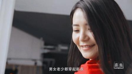 贪云读书 春节回忆 天南地北的年味