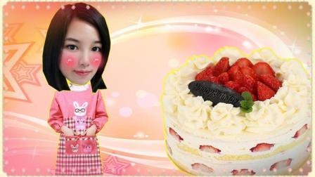 节假日创意的奶油草莓可丽饼
