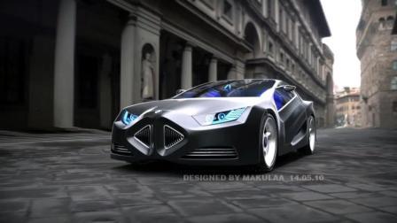 宝马新汽车2018宝马8系列X7&Z5&i9设计概念
