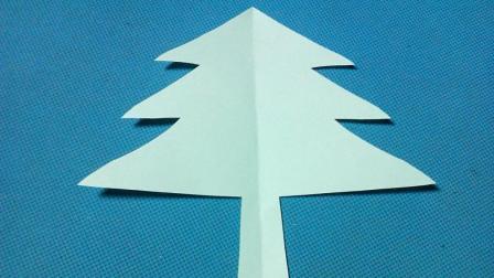 剪纸小课堂小松树, 儿童喜欢的手工DIY剪纸, 动手又动脑