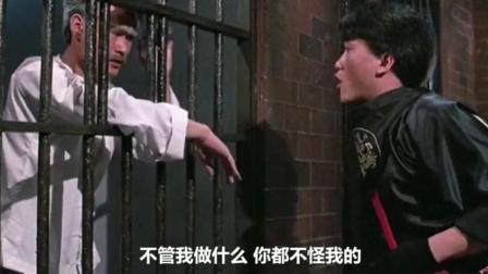 午夜时分碰到鬼, 林正英你快来帮我捉走
