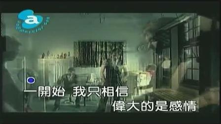 信乐团的《离歌》唱出了众生诉说红尘俗世的挣扎