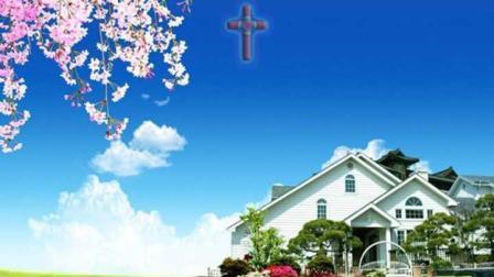 基督教歌曲主的爱有多深伴奏