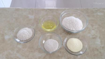 烘焙教程ppt模板 蛋白椰丝球的制作方法lr0 君之烘焙视频教程蛋挞